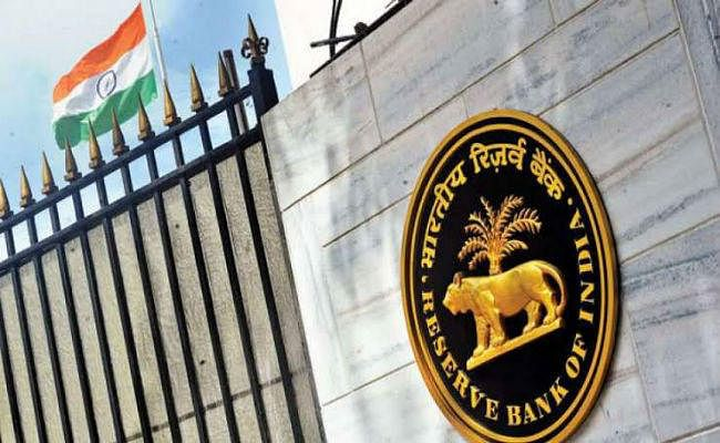 RBI ने 10,000 करोड़ रुपये की सरकारी प्रतिभूतियां खरीदी, 6,825 करोड़ की बेचीं
