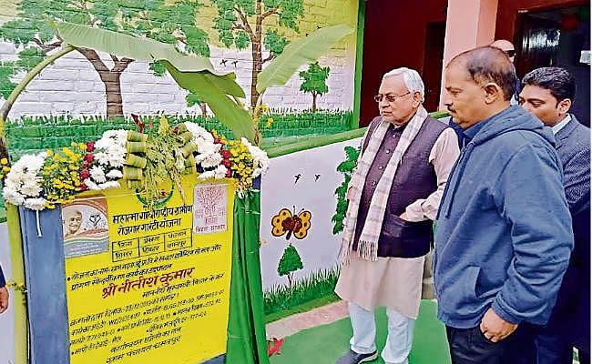 गुड न्यूज : जल-जीवन-हरियाली अभियान का हो रहा है असर, बिहार में तीन मीटर तक ऊपर आया ग्राउंड वाटर लेवल