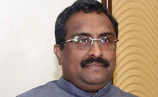झारखंड चुनाव हारने की उम्मीद नहीं थी, कारणों का विश्लेषण करेंगे : राम माधव