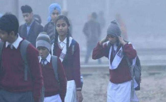 पटना : लगातार बढ़ रही कनकनी को देखते हुए डीएम ने दिए निर्देश, आज से दो जनवरी तक सभी स्कूल रहेंगे बंद