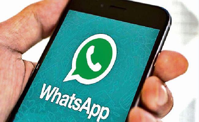 रांची : अब व्हाट्सऐप से भी करें गैस की बुकिंग, इंडेन कंपनी ने शुरू की है सुविधा, जानें
