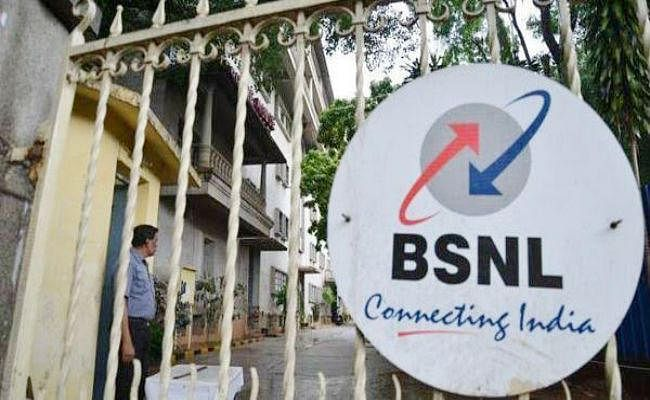 खुशखबरी : BSNL ने कर्मचारियों के नवंबर की सैलरी समेत वेंडर और ठेकेदारों के बकाये का किया भुगतान