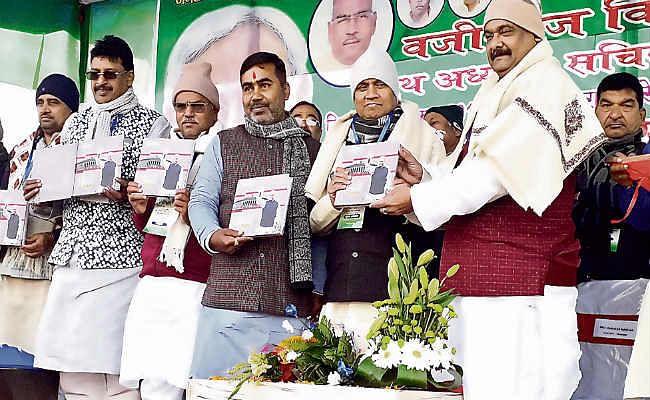 2020 में भी एनडीए का नेतृत्व  करेंगे नीतीश कुमार : आरसीपी
