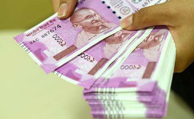 सरकार ने मार्च तिमाही के लिए मंत्रालयों और विभागों की खर्च सीमा घटायी