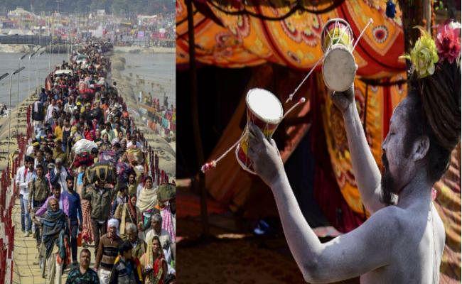 रविवार को बसंत पंचमी के मौके पर कुंभ में दो करोड़ से अधिक लोगों के स्नान करने की संभावना, आपने किया...?