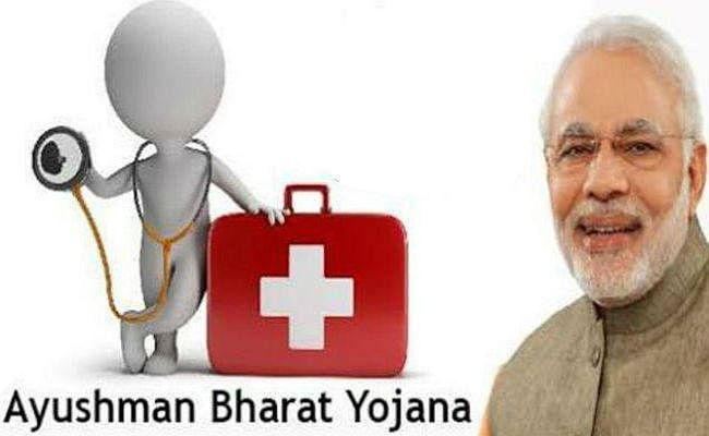 रांची : आयुष्मान भारत योजना से संबद्धता में अनियमितता, संबद्धता सूची से हटाये गये पलामू के 20 अस्पताल