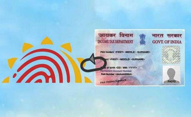 31 मार्च तक PAN से Adhaar जोड़ना जरूरी, वरना नहीं भी पायेंगे IT Return