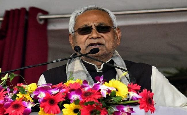 Pulwama attack : बोले CM नीतीश, देश PM मोदी के नेतृत्व में एकजुट होकर मुंहतोड़ जवाब देगा