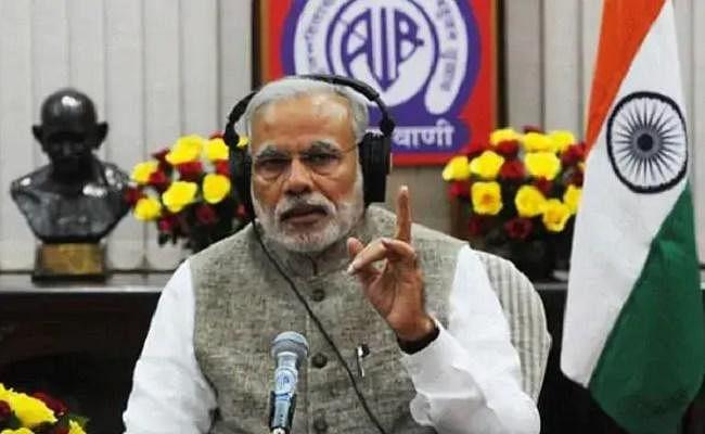 ''मन की बात'' में PM मोदी ने भागलपुर के शहीद रतन ठाकुर के पिता को देश के लिए प्रेरणास्रोत बताया