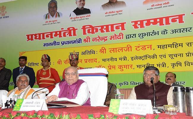 PM-KISAN Scheme किसानों की हित-रक्षा एवं सम्मान की योजना है : राज्यपाल लालजी टंडन