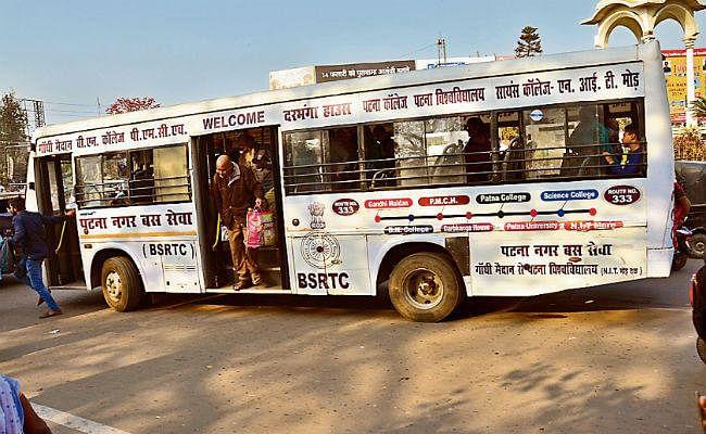 भागलपुर, जमुई और मुंगेर को मिली 41 सीट की छह बसें, जानिये किन रूटों पर चलेंगी