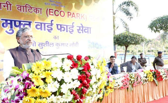 सुशील मोदी ने ईको पार्क में शुरू की मुफ्त वाई-फाई सेवा, कहा- जून तक बिहार की सभी पंचायतों में ब्रॉड बैंड इंटरनेट की सुविधा