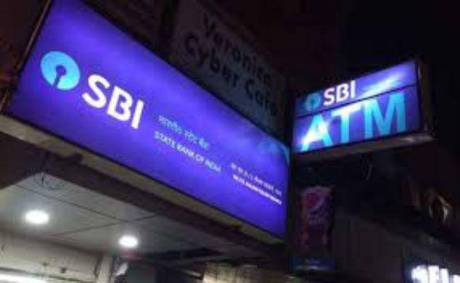 SBI ने किया ऐसा काम, जिससे ग्राहकों को तत्काल मिलेगा रेपो रेट में कटौती का लाभ, जानिये...