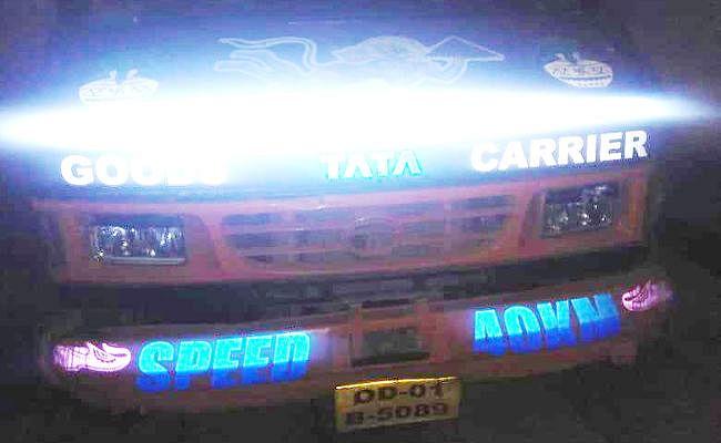 लोकसभा चुनाव से पहले कोलकाता में 1000 किलो विस्फोटक के साथ ओड़िशा के दो लोग गिरफ्तार