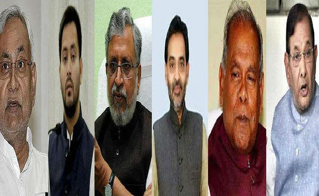 बिहार चुनाव 2020: मधेपुरा जिले के चार पर एनडीए-महागठबंधन के लिए है अग्निपरीक्षा