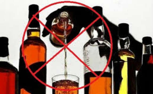 मिजोरम में पूर्ण शराबबंदी लागू करने से जुड़ा विधेयक पारित