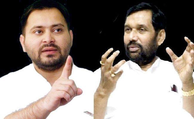 तेजस्वी का रामविलास पर बड़ा हमला, कहा- आरक्षित सीटों पर लड़ रहे आरक्षण का विरोध करनेवाले पासवान परिवार के तीन सदस्य