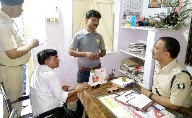 भागलपुर : हथियारबंद अपराधियों ने गैस एजेंसी के मैनेजर से लूटे 14.29 लाख रुपये