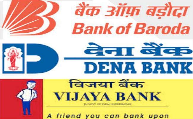 Bank of Baroda Merger : बैंकों के विलय के बाद प्रधान बैंक की जिम्मेदारी में बदलाव