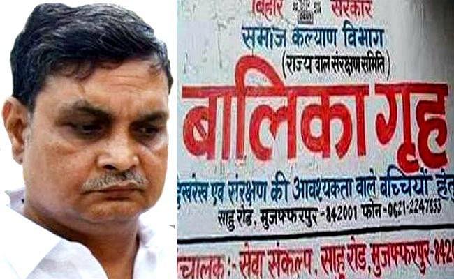 मुजफ्फरपुर बालिका गृह : CBI आरोपितों को दस्तावेज सौंपे, लेकिन पीड़ितों की तस्वीर और निवास की जानकारी ना दें : कोर्ट