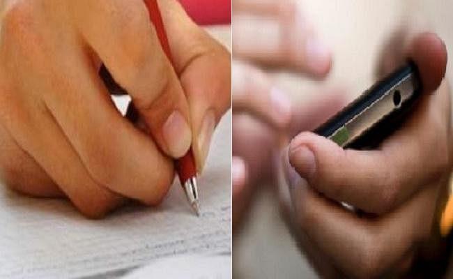 बिहार : मैट्रिक में नंबर बढ़ाने के लिए छात्रों से मांगे जा रहे फोन पर पैसे, जांच की मांग