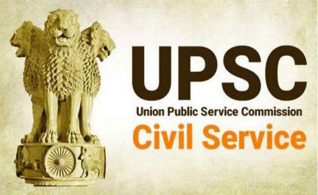 UPSC Final Result 2019 : यूपीएससी की परीक्षा मेंं बिहारी छात्रों ने दिखाया जलवा, टॉप 100 में कई युवा शामिल, भागलपुर के श्रेष्ठ अनुपम को 19वां रैंक