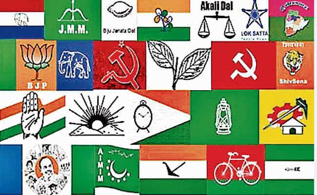 Bihar Chunav 2020: 15 सालों में बने 100 से ज्यादा राजनीतिक दल, रिजल्ट में अधिकतर खोल भी नहीं सके खाता
