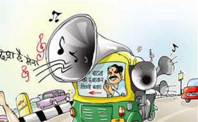 बिहार चुनाव: 17 जिलों की 94 सीटों के लिए आज थम जायेगा प्रचार का शोर, दूसरे चरण में एनडीए की 50 मौजूदा सीटें दांव पर