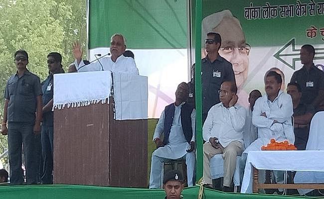 बिहार चुनाव 2020: नीतीश का राजद पर वार, 15 साल में एक लाख नौकरी ही दे सकी पति-पत्नी सरकार