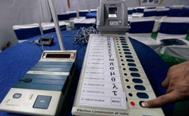 पूर्णिया में आखिरी चरण में होगा मतदान, 20 अक्तूबर तक नामांकन की अंतिम तिथि