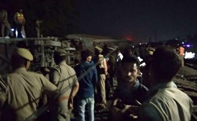 पूर्वा एक्सप्रेस हादसा : घंटों देरी से चल रहीं ट्रेनें, कई ट्रनों का रूट डायवर्ट, पटना के यात्रियों ने ट्वीट कर मांगी मदद