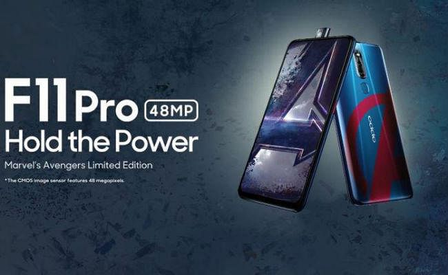 Oppo F11 Pro अवेंजर्स एंडगेम एडिशन लॉन्च, यहां जानें कीमत और सारी खूबियां