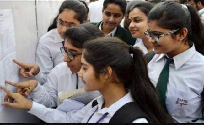 #UPBoardResult2019 का रिजल्ट जारी, लड़कियों ने मारी बाजी