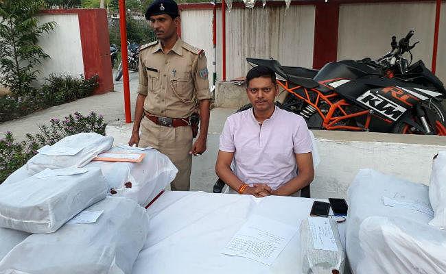 सिमडेगा : 45 किलो गांजा के साथ एक महिला गिरफ्तार
