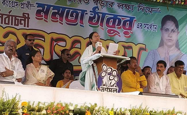 Bengal : दुबराजपुर में गोली चलाने पर बिफरीं ममता, कहा : भाजपा के पक्ष में काम कर रहा है केंद्रय बल