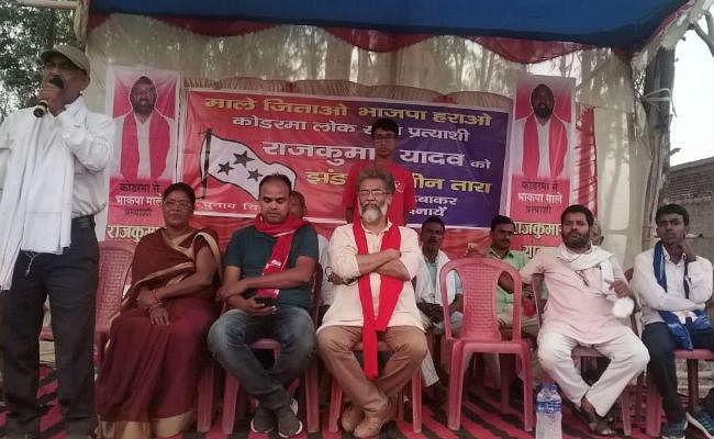 देश में अडानी अंबानी का कब्जा, शहीदों के नाम पर भाजपा कर रही राजनीति : दीपंकर भट्टाचार्य