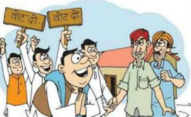 आज थम जायेगा पांचवें चरण के लिए चुनाव प्रचार, सीतामढ़ी, मधुबनी मुजफ्फरपुर, सारण व हाजीपुर में मतदान सोमवार को