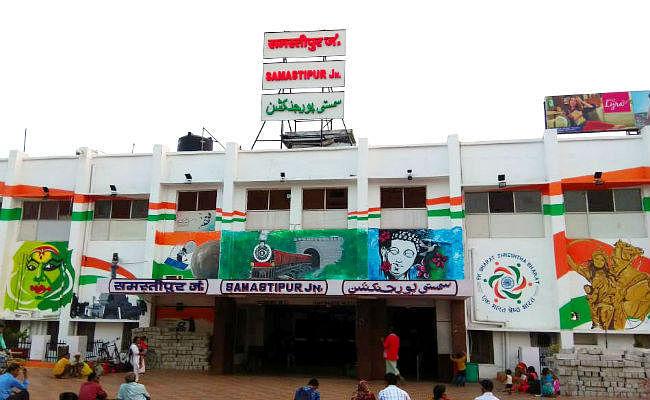 देश प्रेम और ''एक भारत, श्रेष्ठ भारत'' का संदेश दे रहा समस्तीपुर जंक्शन, ...देखें तस्वीरें