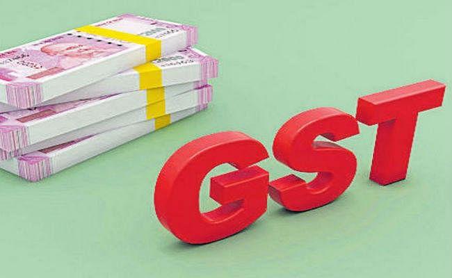 1,875 करोड़ रुपये जीएसटी रिफंड का दावा करने वाले 1,377 निर्यातकों का अता-पता नहीं