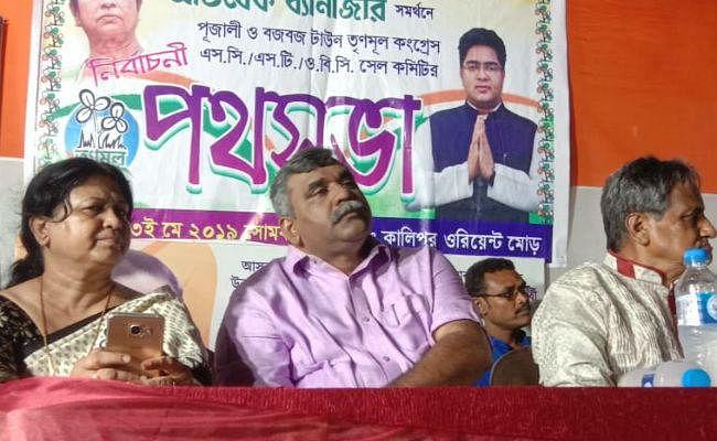 ममता बनर्जी को प्रधानमंत्री बनाने के लिए सभी एकजुट हों : जितेंद्र तिवारी
