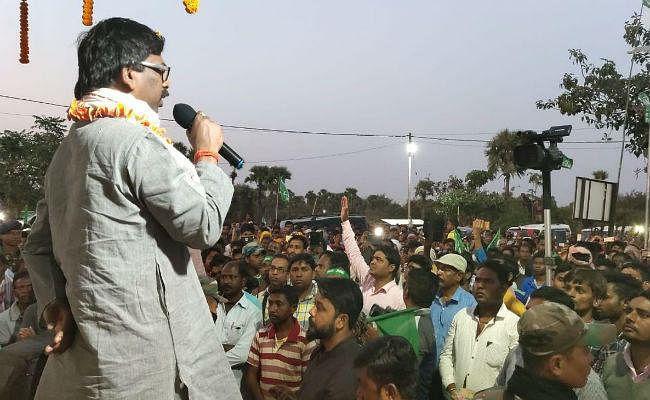 बरहरवा/पतना : अल्पसंख्यकों और आदिवासियों को वोट बैंक समझती है भाजपा : हेमंत