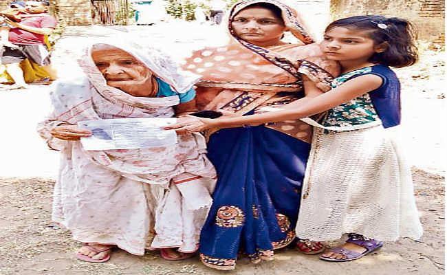 दानापुर :  चाचा व भतीजी की लड़ाई में वोटरों ने दिखाया उत्साह