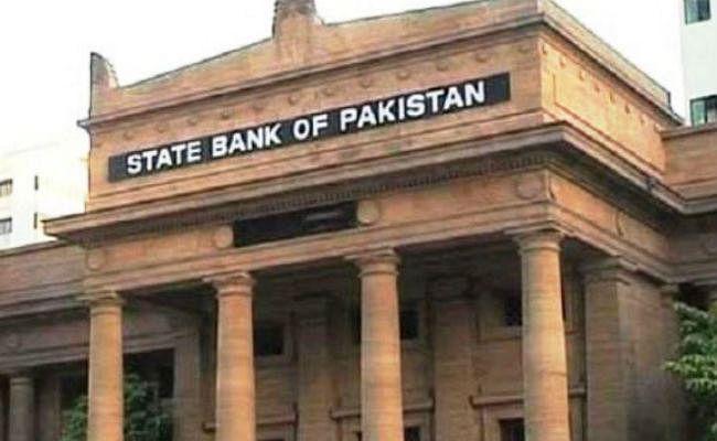 पाकिस्तान में बढ़कर 12.25 फीसदी पर पहुंच गयी रेपो रेट, केंद्रीय बैंक ने बतायी ये वजह...