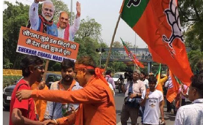 भाजपा अपने नेता और कार्यकर्ता को देगी ट्रेनिंग, 9 से राजगीर में लगेगा शिविर