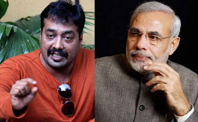 PM मोदी को अनुराग कश्यप ने दी बधाई, लेकिन साथ ही पूछा बड़ा सवाल...