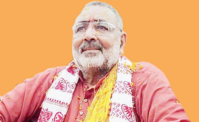 दावत-ए-इफ्तार पर गिरिराज के ट्वीट पर बिहार में सियासी भूचाल, जेडीयू नेताओं ने बोला जोरदार हमला, कहा...