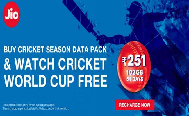 JIO का क्रिकेट धमाका, मुफ्त में देखें World Cup 2019