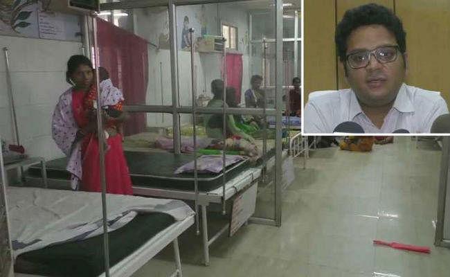 कलेक्टर ने अपने ऑफिस के AC निकलवाकर बच्चों के अस्पताल में लगवाये