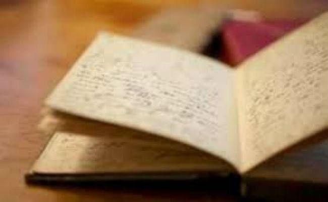 पटना : गिरफ्तार इंजीनियर के यहां मिली डायरी, कई नेताओं व अफसरों के नामों का जिक्र