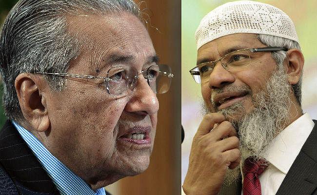 महातिर मोहम्मद ने कहा, मलेशिया के पास जाकिर नाइक को भारत को प्रत्यर्पित नहीं करने का अधिकार